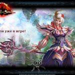 Blood and Soul — обзор, играть онлайн